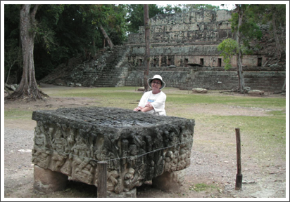 Next to the Sacrificial Stone Altar, Copan, Honduras–March, 2007